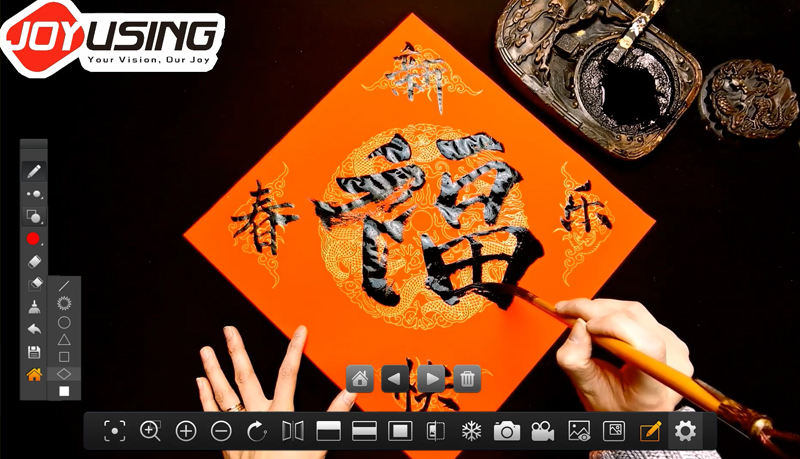 Easy Write 'Happy New Year' with Joyusing Doc Cam - Chinese New Year Calligraphy